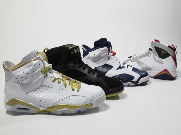 Jordan Fam #2
