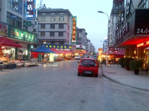 YIWU STREETS