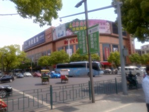 MALL IN YIWU
